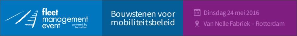 980x120_heliview_fleetmanagement